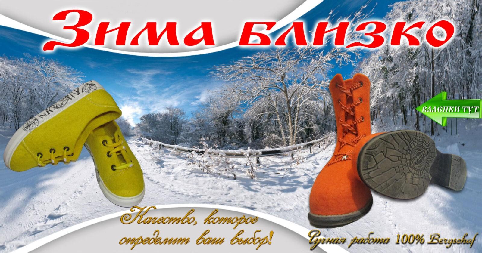 valenki-na-zakaz.ru